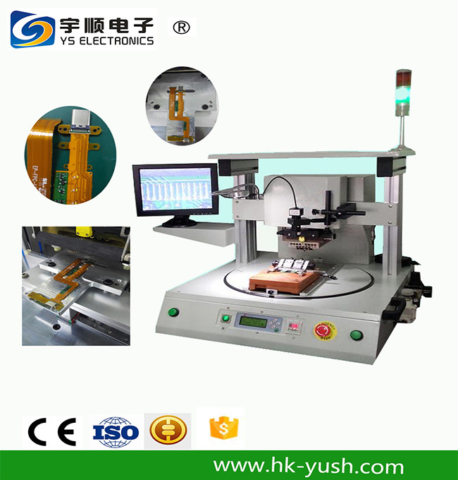 Rotating PULSE HEAT MACHINE-YSPC-3A