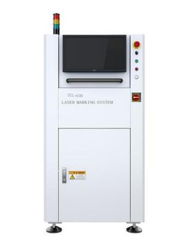 White Oil Ke Laser Marking Machine-YSL-600-White Oil Ke Laser Marking Machine-YSL-600 Manufacturers, Suppliers and Exporters on automaticsolderingrobot.com Laser Marking Machines